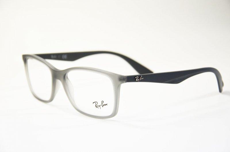 ray ban lesebrille 7047 5482 brille unisex kunststoff 1 0. Black Bedroom Furniture Sets. Home Design Ideas