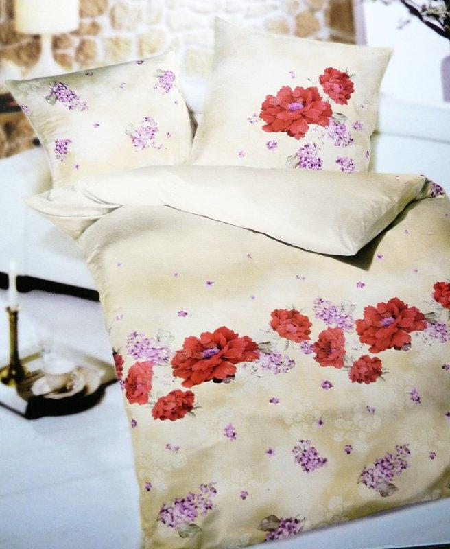 kaeppel 358 624 bettw scheset mako seide 155x220cm 80x80 cm gold ebay. Black Bedroom Furniture Sets. Home Design Ideas