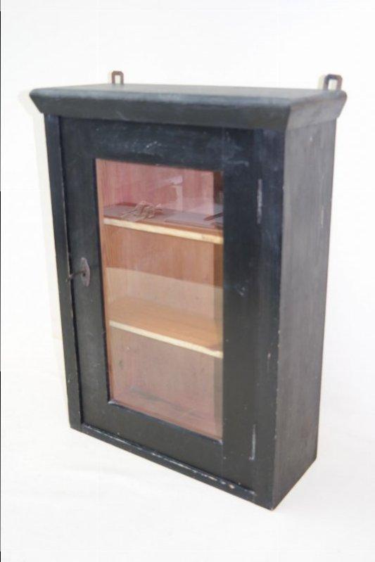 verre ancien armoire garde manger armoire en bois murale noir rustique. Black Bedroom Furniture Sets. Home Design Ideas