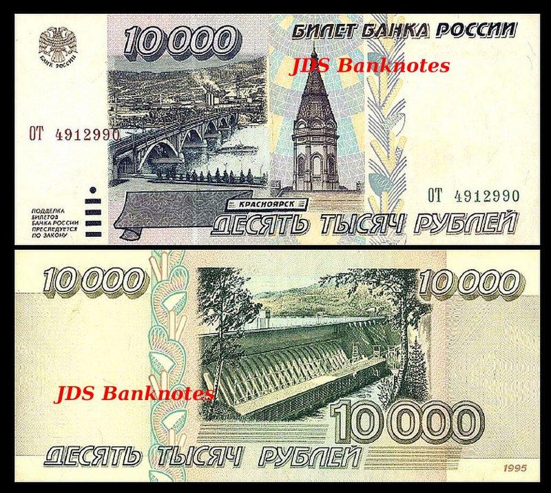 500.000 Rubel In Euro