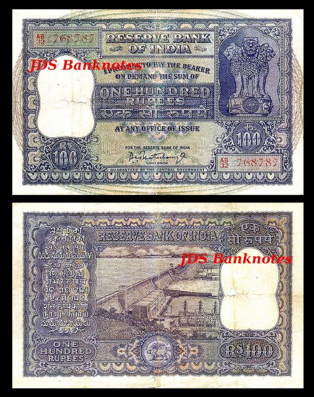 - 2 Banknotes 1949-1970 2x 10000 Rupees India 07-10000 Issue ND