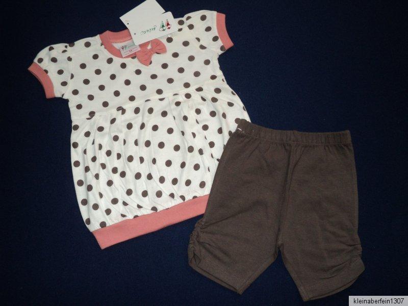 Ebi/&Ebi Baby Cordhose für Mädchen oder Jung´s Gr.68 und 74 NEU